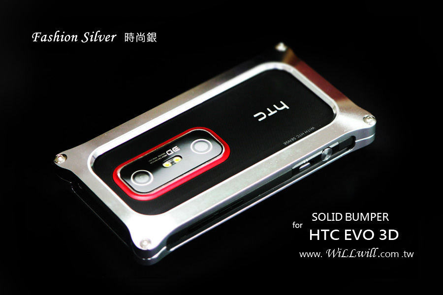 proimages/WiLLwill-mobile/HTC_EVO_3D_裸視機_FRAME_邊框/for_htc_evo_3d_frame_silver_900x600_1.jpg