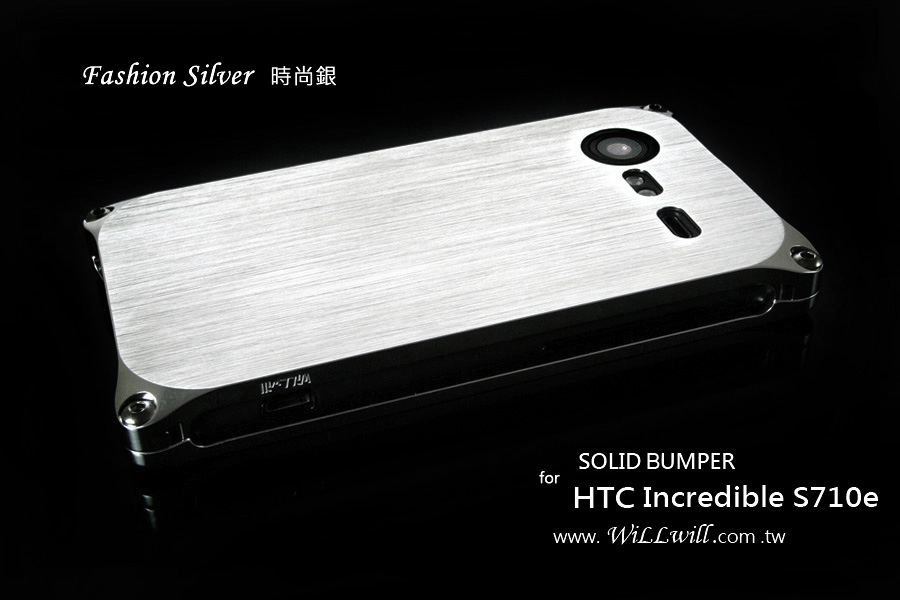 proimages/WiLLwill-mobile/HTC_Incredible_S710e_不可思議機_BRUSH_髮絲/for_htc_incredible_s710e_brush_silver_900x600_1.jpg