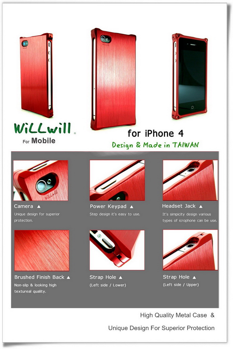 proimages/WiLLwill-mobile/IPHONE_4_4S_POINT_DESIGN_設計重點/PHONE_DESIGN_SOLID_BUMPER_POINT_ENGLISH.JPG