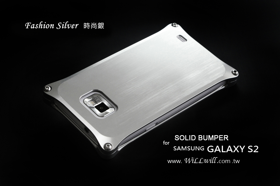 proimages/WiLLwill-mobile/SAMSUNG_Galaxy_S2_i9100_三星S2_BRUSH_髮絲/for_samsung_galaxy_s2_i9100_brush_silver_900x600_1.jpg