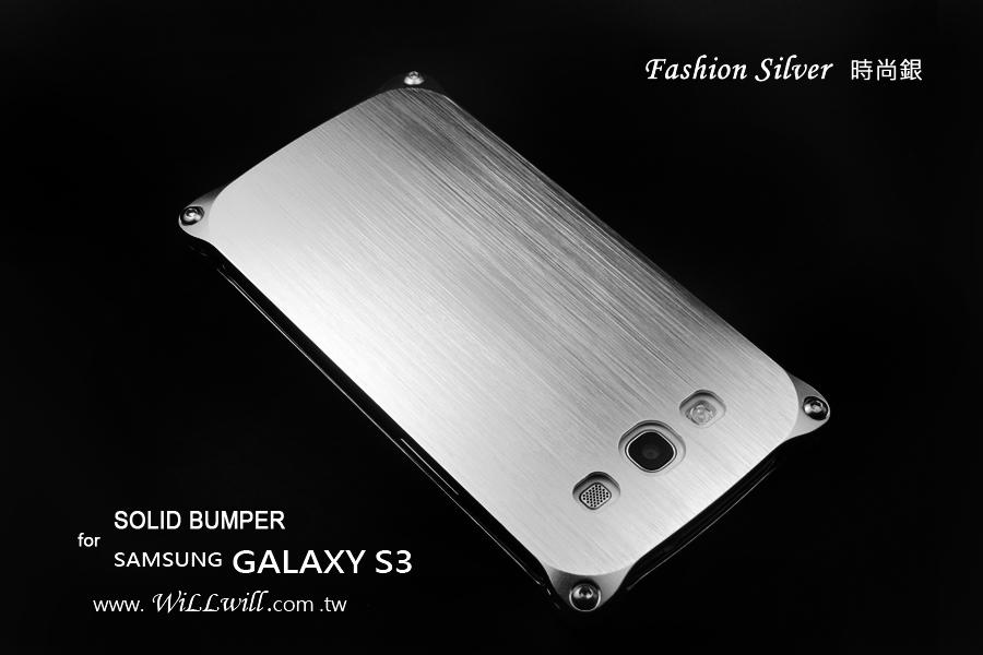 proimages/WiLLwill-mobile/SAMSUNG_Galaxy_S3_9300_三星S3_BRUSH_髮絲/for_samsung_galaxy_s3_i9300_brush_silver_900x600_1.jpg