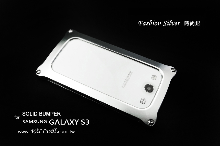 proimages/WiLLwill-mobile/SAMSUNG_Galaxy_S3_i9300_三星S3_FRAME_邊框/for_samsung_galaxy_s3_i9300_frame_silver_900x600_1.jpg